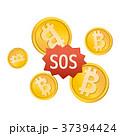 ビットコイン 仮想通貨 コンセプトのイラスト 37394424