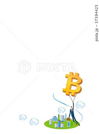 ビットコイン【細人間・シリーズ】 37394425
