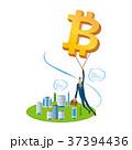 仮想通貨 ビットコイン コンセプトのイラスト 37394436