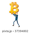 ビットコイン 仮想通貨 コンセプトのイラスト 37394802