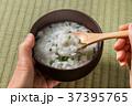 山菜粥 七草粥 Wild grass porridge Japanese food 37395765