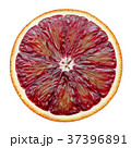 Red blood orange cut isolated on white background 37396891
