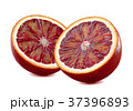 2 red blood orange half pieces isolated  37396893