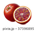 Whole red blood orange and half isolated 37396895