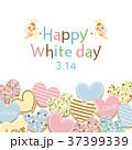 ホワイトデー クッキー ハートのイラスト 37399339