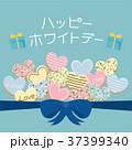ホワイトデー ハート アイシングクッキーのイラスト 37399340