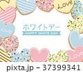 ホワイトデー クッキー ハートのイラスト 37399341