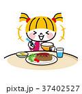 食事 洋食 子供 37402527
