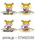 食事 子供 人物のイラスト 37402530