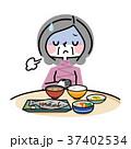女性 シニア 食欲不振のイラスト 37402534
