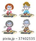 男性 女性 食欲不振のイラスト 37402535