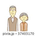 シニア 夫婦 笑顔のイラスト 37403170