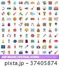 100 music festival icons set, cartoon style 37405874