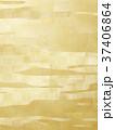 和 背景素材 金箔のイラスト 37406864