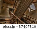 階段 廃墟 古いの写真 37407310