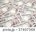 紙幣 お金 札の写真 37407366