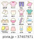 生活(女の子) 37407971