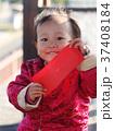 新年 新春 新しい年の写真 37408184