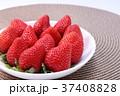 果物 フルーツ 苺の写真 37408828