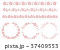桜ライン フレーム 単色ピンク 37409553