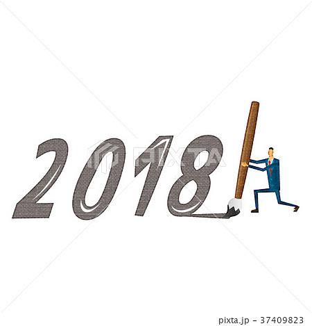 2018【細人間・シリーズ】 37409823