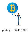 ビットコイン 仮想通貨 コンセプトのイラスト 37410005