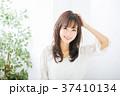 女性 若い ヘアスタイルの写真 37410134