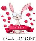 ハート ハートマーク 心臓のイラスト 37412845