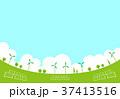 再生可能エネルギー ソーラーパネル 風車のイラスト 37413516