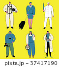 Vector illustration set of people of different pro 37417190
