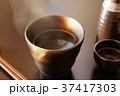 焼酎の湯割り 37417303