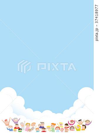 笑顔の人々 幸せ 青空ともくもく雲のイラスト素材 37418977 Pixta