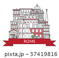 Travel Rome poster in linear style 37419816