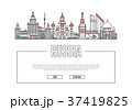 Travel to Russia poster in linear style 37419825