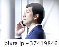 ビジネスマン ビジネス 営業の写真 37419846