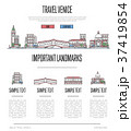 Venice travel infographics in linear style 37419854