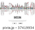 Travel Barcelona poster in linear style 37419934