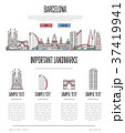Barcelona travel infographics in linear style 37419941