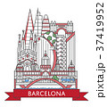 Travel Barcelona poster in linear style 37419952