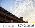 赤レンガ 赤レンガ倉庫 横浜の写真 37421016