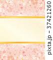 背景素材 桜 テクスチャー 37421260