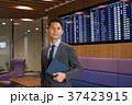 ビジネスマン 空港 出張の写真 37423915