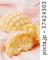 メロンパン 菓子パン パンの写真 37424303
