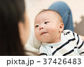 赤ちゃん 抱っこ 37426483