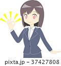 女性 OK スーツのイラスト 37427808