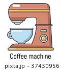 コーヒー マシン マシーンのイラスト 37430956