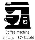 コーヒー マシン マシーンのイラスト 37431160