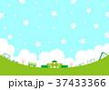 学校 桜 37433366