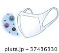 マスク 風邪予防 37436330