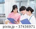 女性 看護師 医療スタッフの写真 37436971